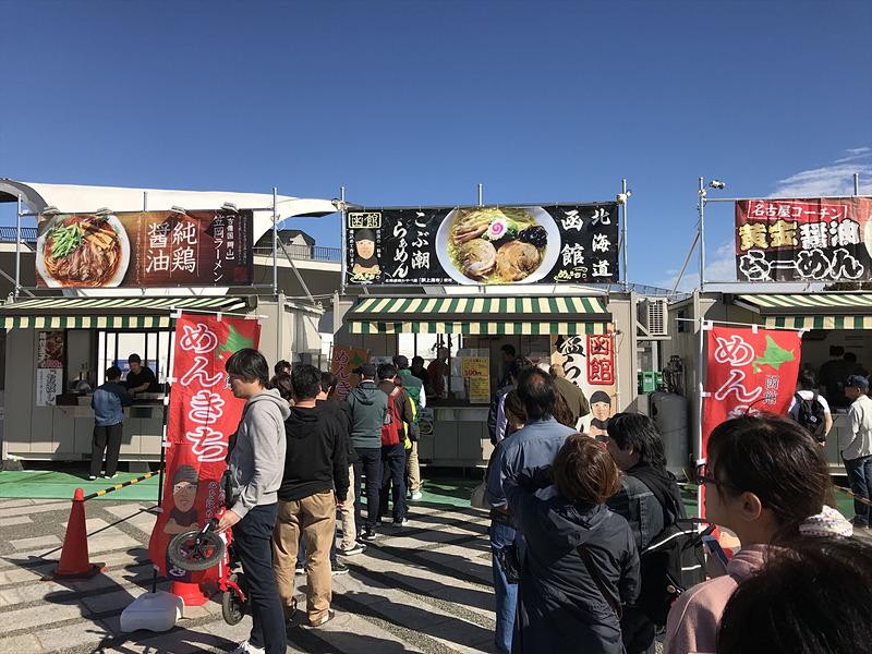 ラーメンショー会場。日本全国の有名ラーメン店が出店