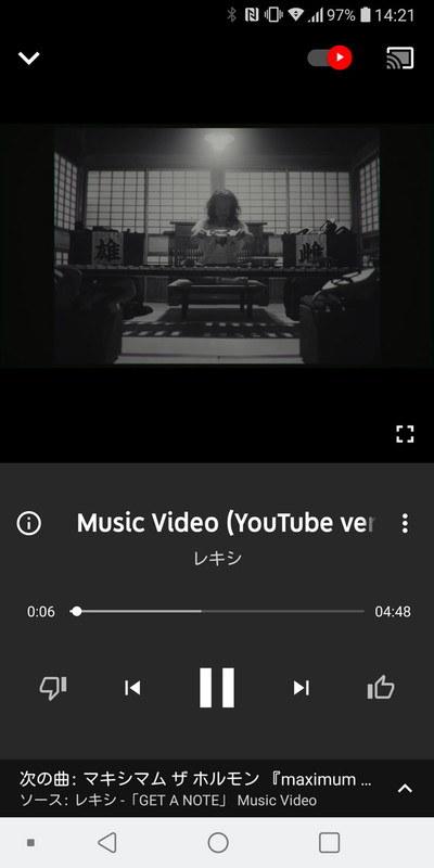 アーティストのミュージックビデオなどを動画のまま視聴できる