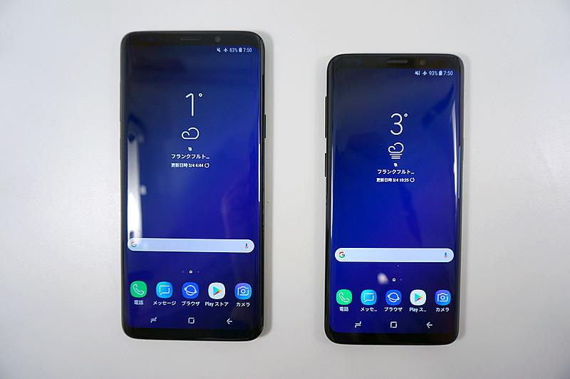 「Galaxy S9」「Galaxy S9+」