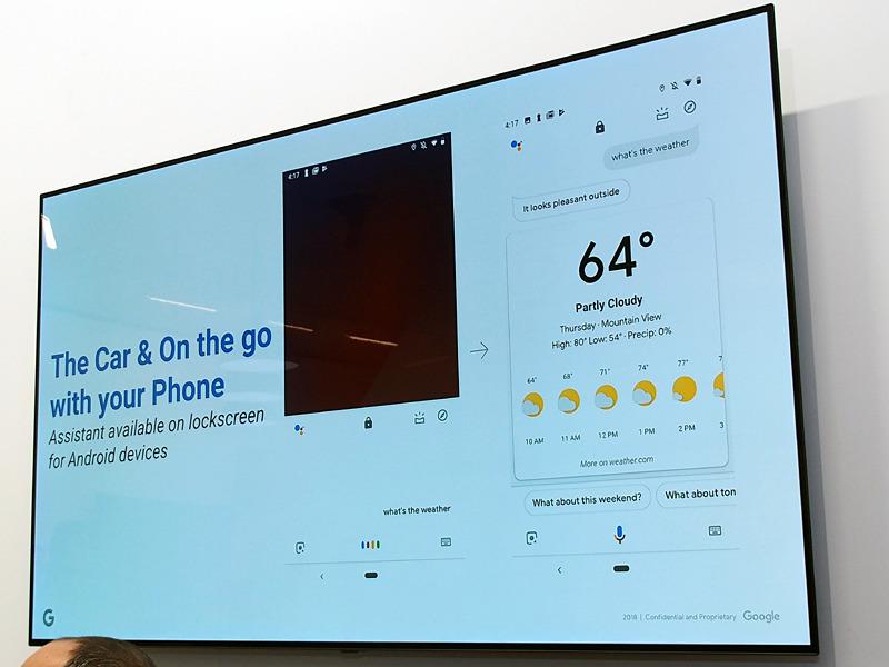 GoogleマップがGoogleアシスタントに対応