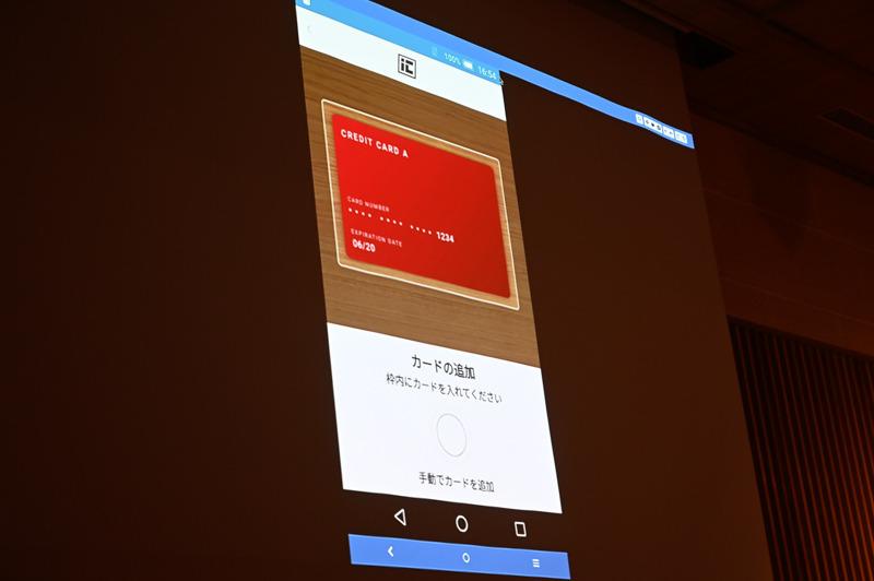 ウォレットアプリ「INCIR WALLET」の利用イメージ