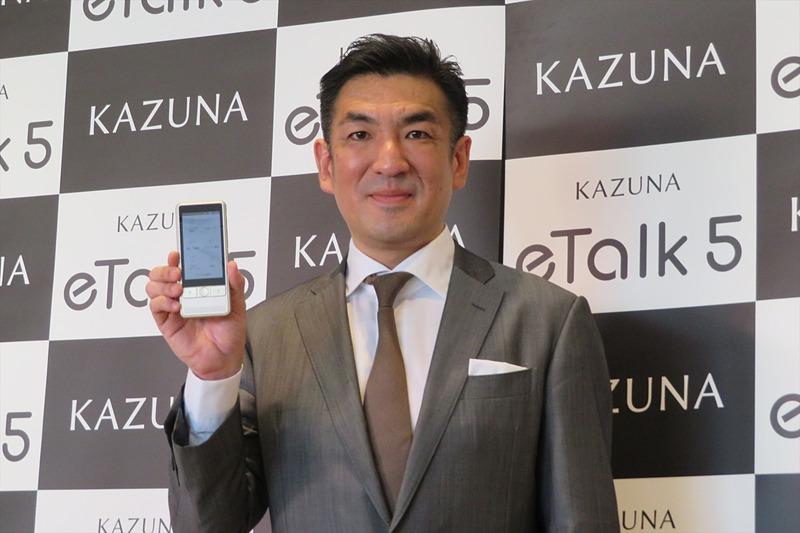 TAKUMI JAPAN社長の増田薫氏