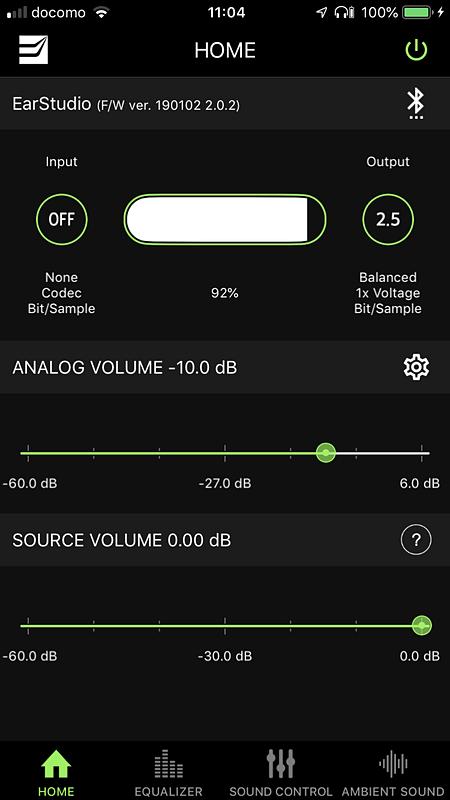 専用アプリの画面。バッテリーの残容量や入出力のボリューム調整ができる