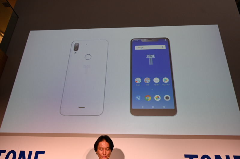 「TONE e19」を披露するトーンモバイル 代表取締役社長CEOの石田宏樹氏