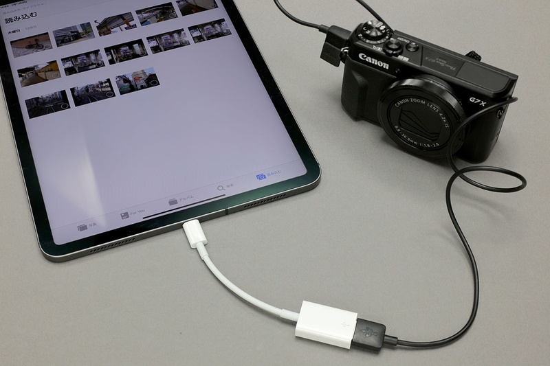 アップルの「USB-C - USBアダプタ」を使うと、コネクタ部が USB Type-A 形状の機器やケーブルをつなげます。iOSの制限により、あまり多くのことはできませんが、カードリーダーをつなげてデジカメ写真が入ったSDカードを読んだり、デジカメを直接つなげて画像を読み込んだりできます。USB-C接続タイプのカードリーダーやケーブルを使えば、アップル「USB-C - USBアダプタ」は要りません。