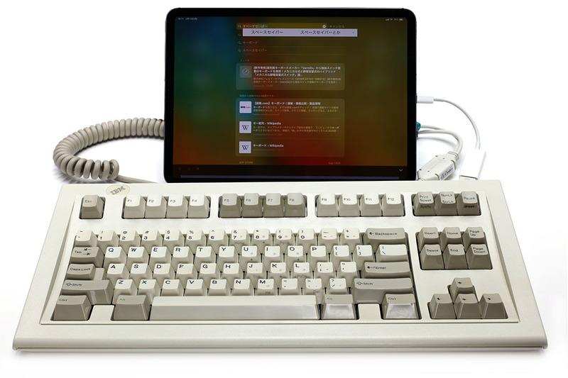 """左写真は iPad Pro にUSB接続の英語配列キーボードをつないだところ。キーボードは<a href=""""https://k-tai.watch.impress.co.jp/docs/column/stapa/1138398.html"""" class=""""strong bn"""" target=""""_blank"""">レビュー記事</a>で紹介したものです。中央写真は「IBM Spacesaver」(<a href=""""https://www.watch.impress.co.jp/mobile/column/stapa/2000/03/21/"""" class=""""strong bn"""" target=""""_blank"""">レビュー記事</a>)という、チョー古いPS/2接続のキーボードをつないだ様子。接続は右写真のように、PS/2・USB変換アダプタおよびアップル「USB-C - USBアダプタ」経由で少々不格好ですが、いにしえのキーボードが最新のiPad Proで使えちゃうなんて凄い!"""