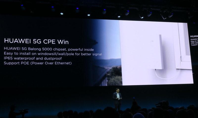 窓の外に設置することが可能な「HUAWEI 5G CPE WIN」も発表