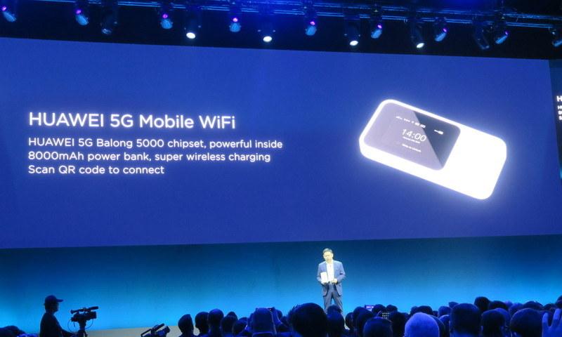 5G対応モバイルWi-Fiルーターも発表された