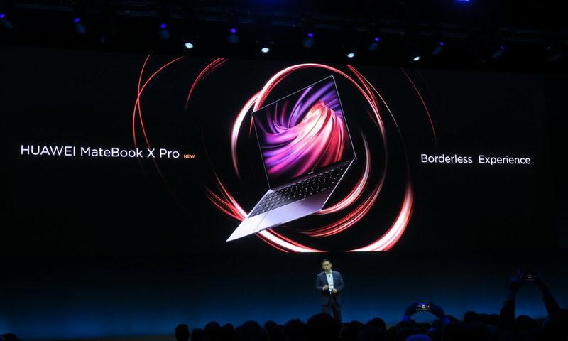 昨年、発表されたモデルの後継機種となる「MateBook X Pro」を発表