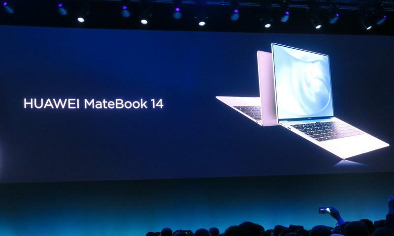 画面サイズをひと回り大きくした「MateBook 14」も発表