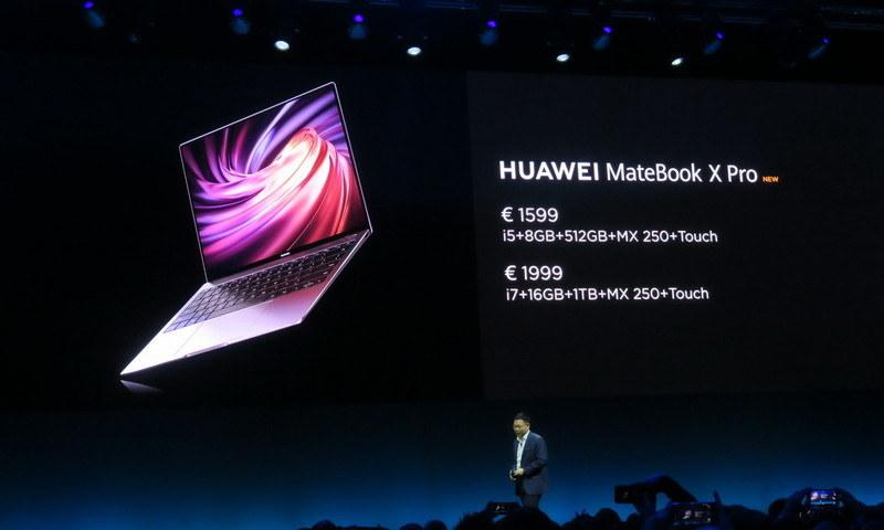 1599ユーロから購入できる「MateBook X Pro」
