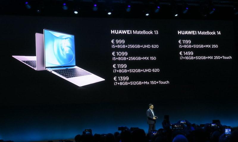 「MateBook 13」は999ユーロから、「MateBook 14」は1199ユーロから