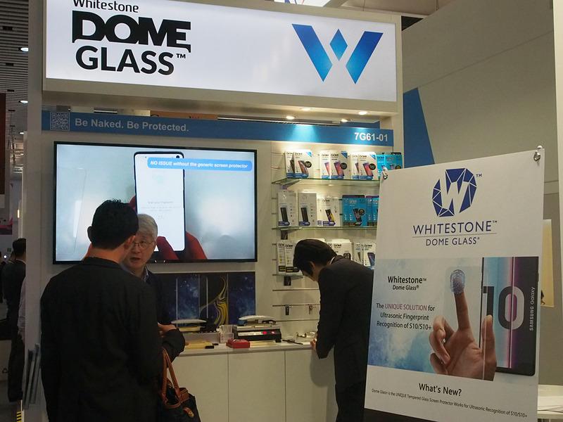 Galaxy S10/S10+対応を謳う保護ガラスを出店していたWhitestone