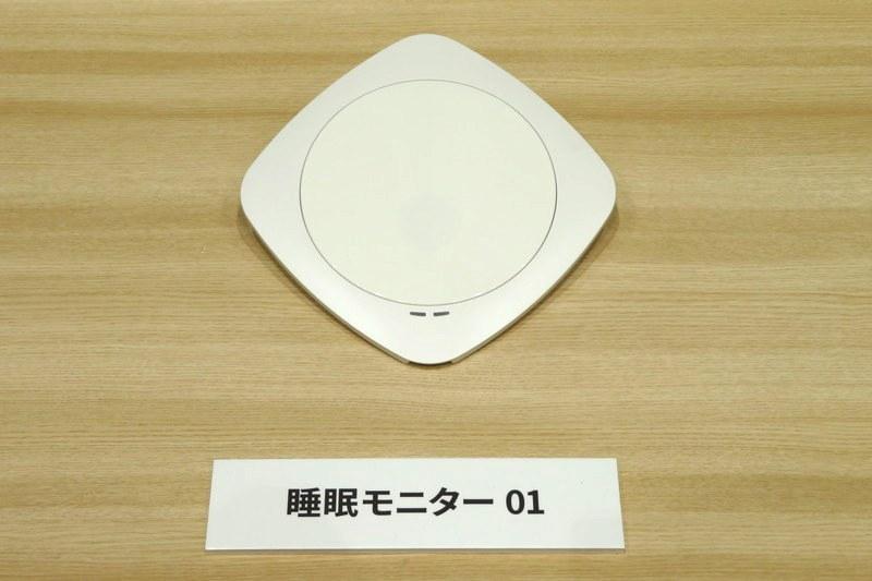 睡眠モニター 01