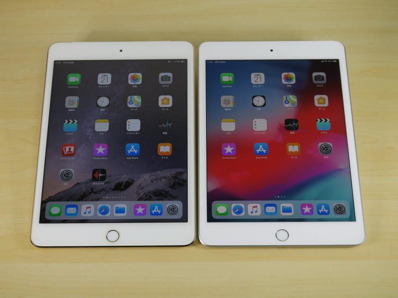 iPad mini 4(左)とiPad mini(第5世代)の前面。ディスプレイサイズやホームボタンの位置などは変わらない