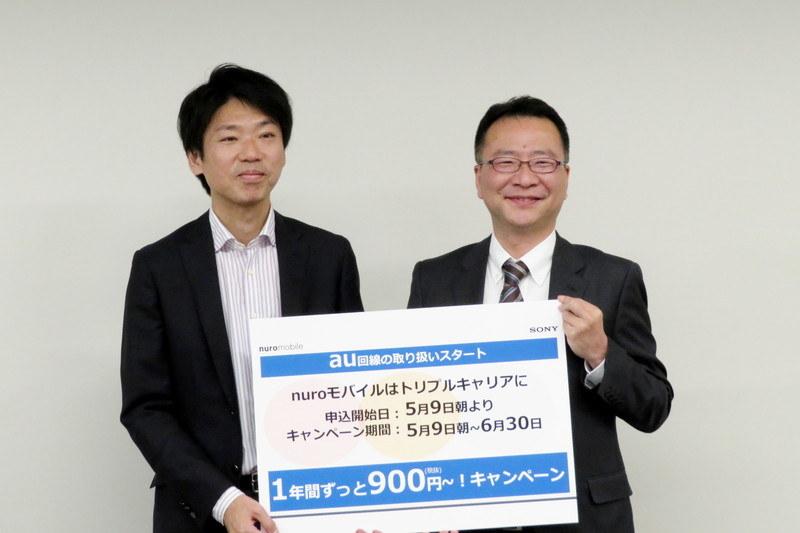 ビジネス推進部 松田氏と神山氏