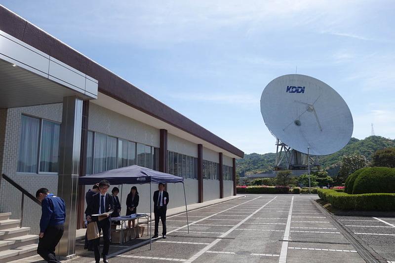 KDDI山口衛星通信センター。KDDI山口衛星通信所とも呼ばれている