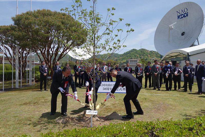 50周年式典で行われた記念植樹。KDDI高橋社長、総務省鈴木氏、渡辺市長が代表してスコップを持った