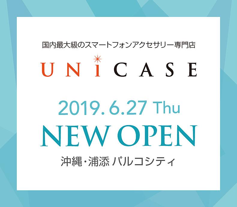 スマホアクセサリー専門店「UNiCASE」が沖縄進出