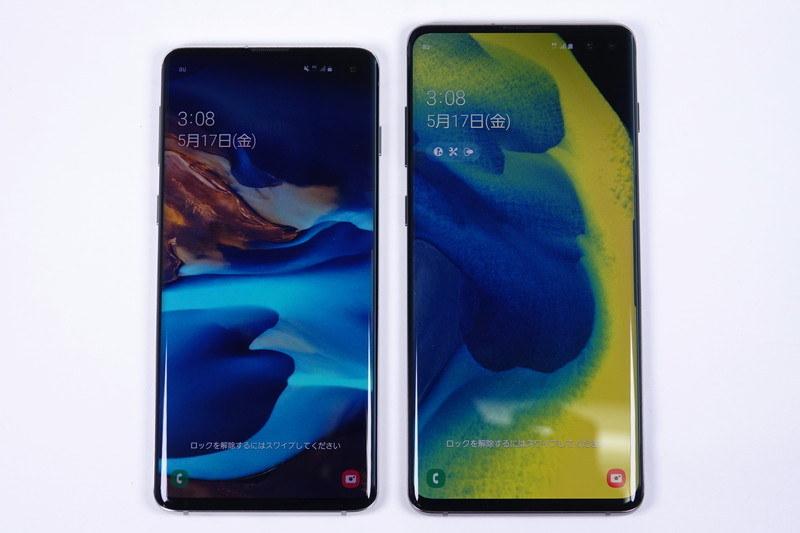 Galaxy S10 SCV41(左)、Galaxy S10+ SCV42(右)