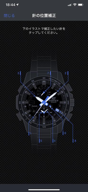 腕時計の細かな設定もアプリから行えます。腕時計の右下ボタン長押しでスマートフォンからサウンドを出して端末を探せますが、そのサウンドはプリセットのものでも手持ちの曲でもOKです。磁力などの影響で腕時計の針がズレた位置を指してしまうことがありますが、この修正もアプリ上で行なえます(腕時計には触れずアプリ上のボタンをタップするだけ)。
