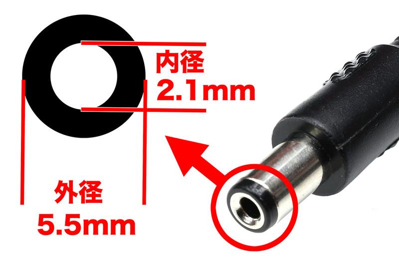 DCプラグ(金属端子が見えている側)とDCジャック(金属端子を挿される側)は、それぞれ単体のパーツとして入手できますが、写真のような半完成状態のものでDCコネクター化をするのがお手軽です。ここでは外径5.5mm・内径2.1mmという規格に合ったDCプラグ・ジャックを使用していますが、この「外径5.5mm・内径2.1mm」というのはDCプラグの金属端子サイズを示しています。