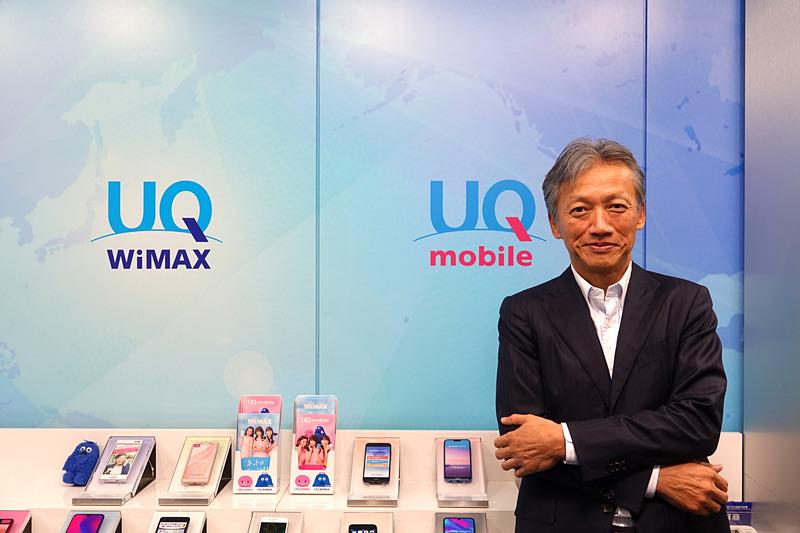 UQコミュニケーションズ 代表取締役社長 菅隆志氏