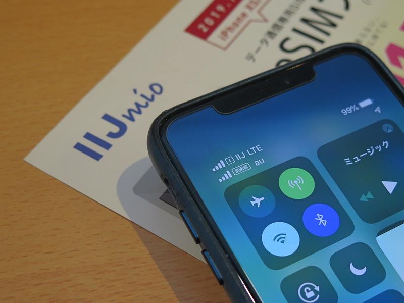 au契約のiPhone XS Maxに、IIJmioのeSIMプラン(ベータ版)を追加