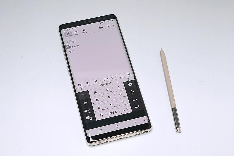 Galaxy Note8は撮れる(録れる)文具スマホという位置づけ