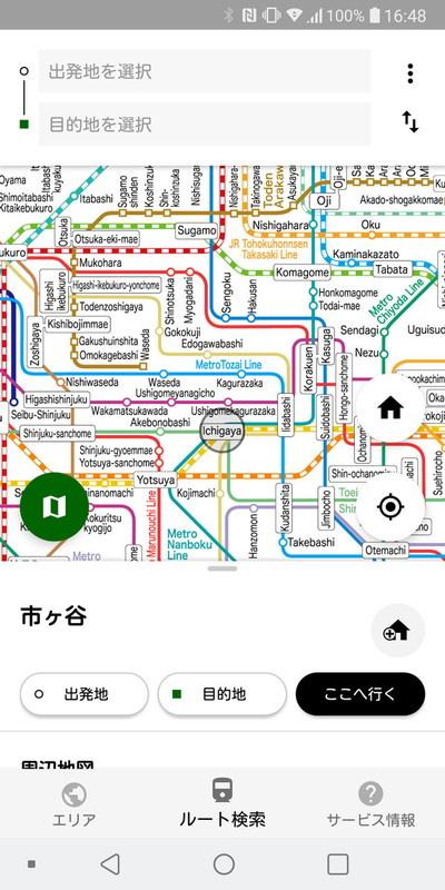 世界中の鉄道を路線図から乗り換え検索できる「NAVITIME Transit」