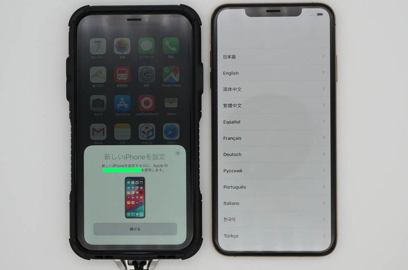 データリセット直後のiPhone(右)の近くで移行元のiPhone(左)の画面を点灯させると、「新しいiPhoneを設定」という画面が表示される。ちなみにiPadからも移行可能だ