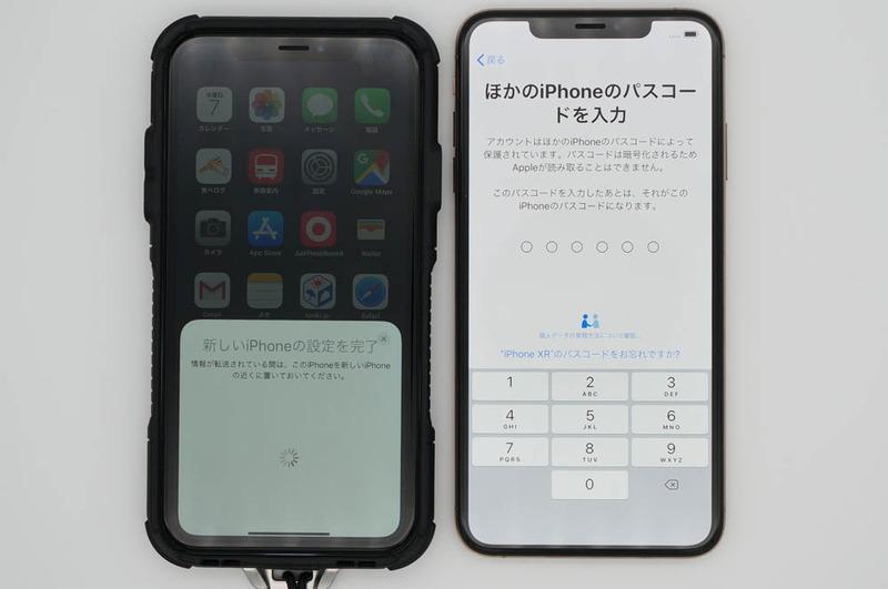 移行元iPhoneのパスコードを移行先iPhoneに入力して認証する。移行先iPhoneも同じパスコードが設定される。iPhoneのパスコードを忘れた場合はFBIでも復旧できないという噂なのでイロイロ諦めよう