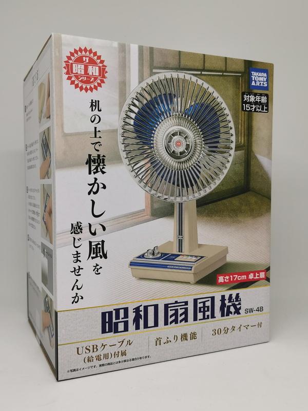 今年はレトロな昭和扇風機を予約して買ってしまった