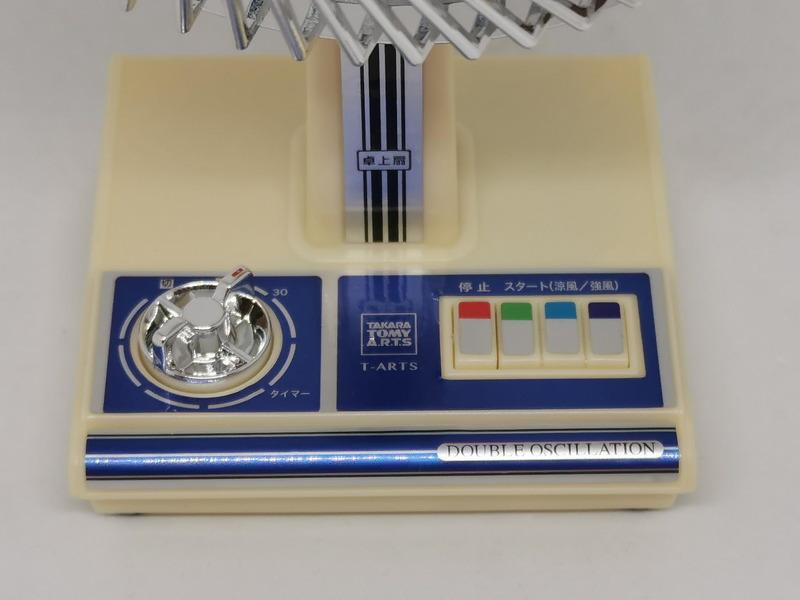 いかにもありそうな、ダイアルとピアノスイッチのコントローラー。ピアノスイッチは風速セレクト
