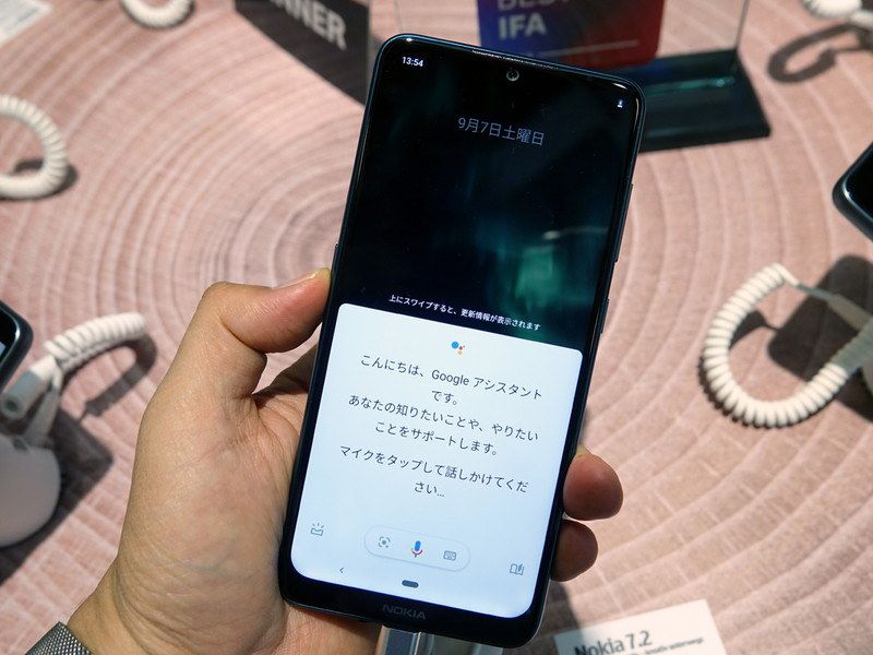 Android Oneで展開される端末で、左側面にはGoogleアシスタントを呼び出すボタンも搭載