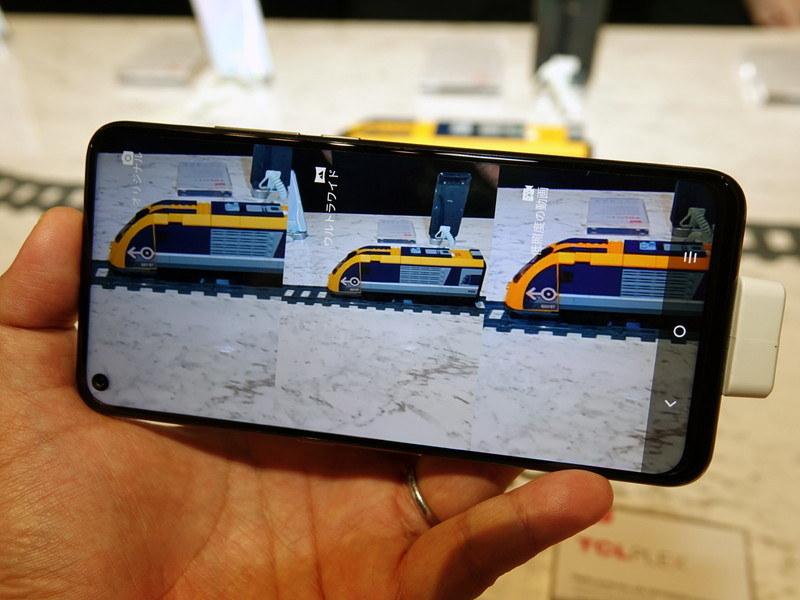 3つのカメラを同時に起動し、どのカメラを利用するかを選ぶことが可能