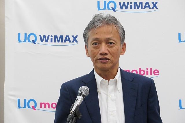 UQ社長の菅隆志氏