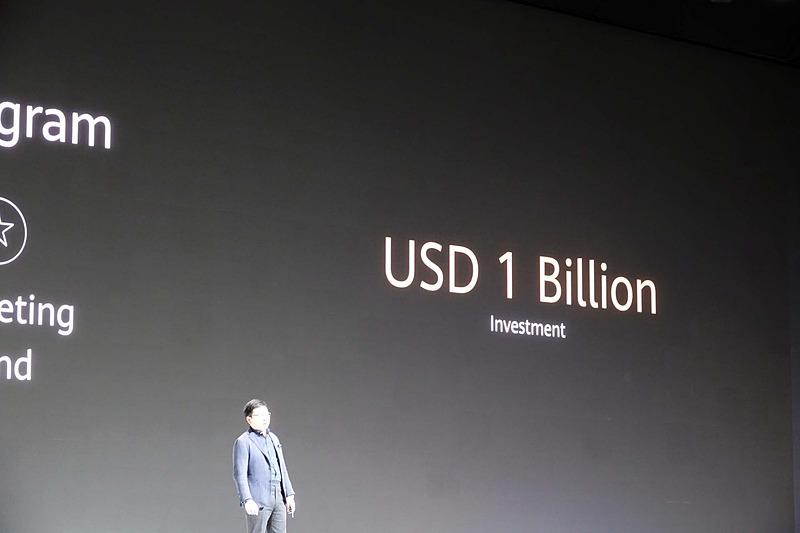 10億ドルを投資