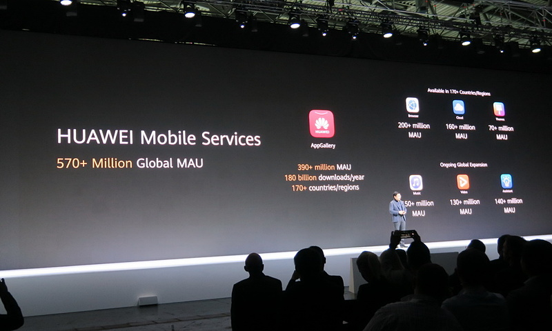 Googleが提供するGMS(Google Mobile Service)に代わり、HUAWEI独自の「HUAWEI Mobile Service(HMS)」を搭載。アプリ配信サービスのAppGalleryを通じて、対応アプリを提供