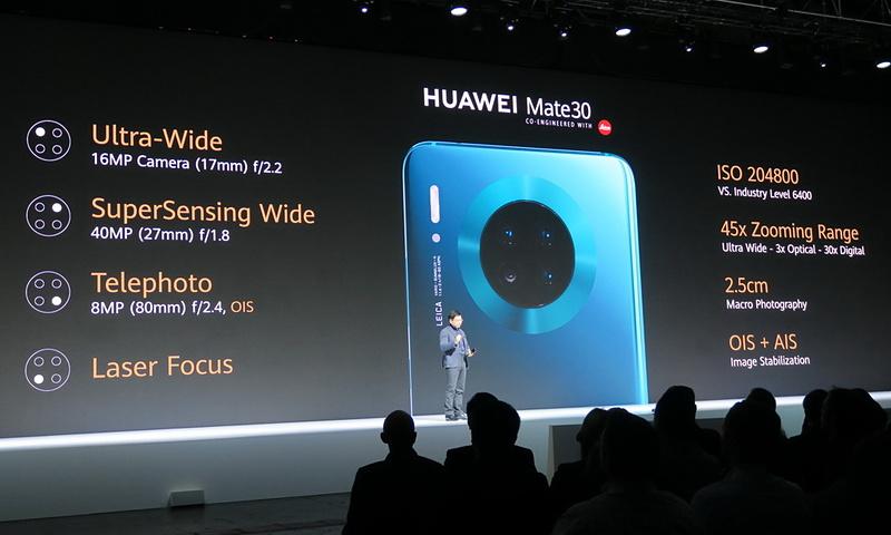 HUAWEI Mate30はトリプルカメラとレーザーフォーカスを搭載。2.5cmのマクロ撮影にも対応