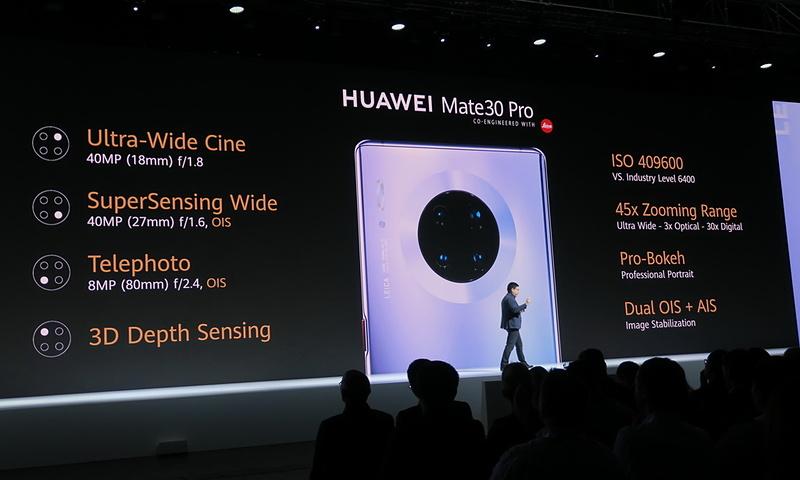 HUAWEI Mate30 Proは3つのイメージセンサーと3D深度センサーのクアッドカメラ。静止画だけでなく、動画でもボケ味の利いた撮影が可能