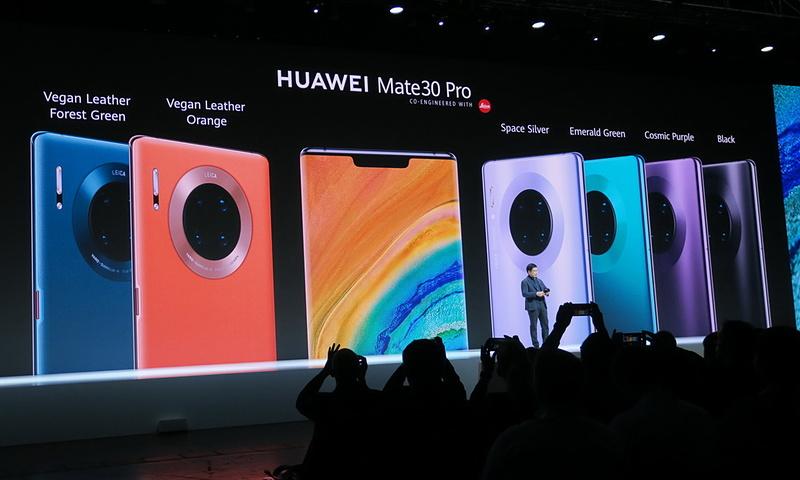 HUAWEI Mate30 Proは右半分の4色展開が基本で、この他に背面にVegan Leatherを採用した2色が用意される