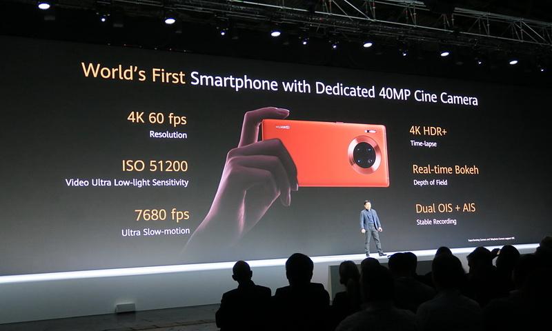 HUAWEI Mate30 Proは動画撮影機能も強化。60fpsの4Kビデオを撮影できるほか、7680fpsのスーパースローモーションも撮影可能