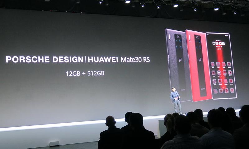 PORSCHE DESIGNとコラボレーションしたHUAWEI Mate30 RSも販売される