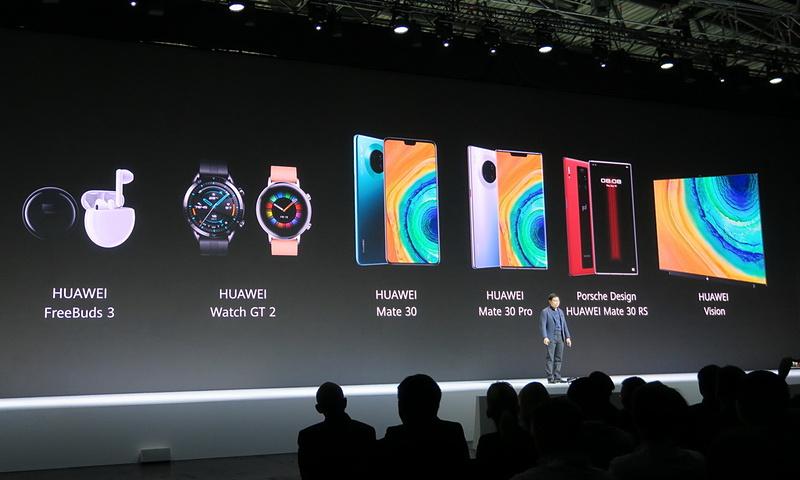今回のイベントではHUAWEI Mate30シリーズやHUAWEI Watch GT2のほかに、HUAWEI FreeBuds3、HUAWEI Visionも発表された