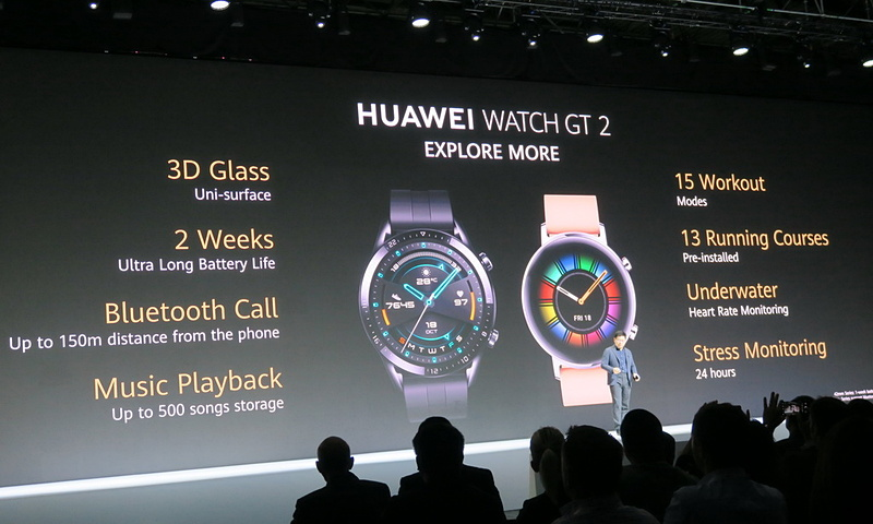 HUAWEI Watch GT2は約2週間の連続駆動が可能。デモ機はすでに技適を取得済みのようで、国内での販売が期待される