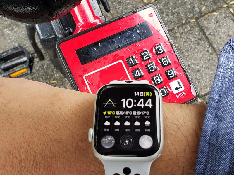 ドコモ・バイクシェアの自転車にApple Watchをかざして利用できる