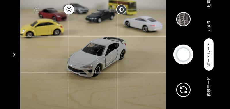 「デュアル露出補正」により、画面上部のスライダーを動かし、明るい方向と暗い方向で調整が可能