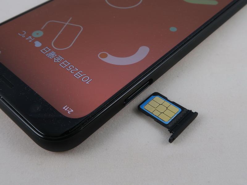 Pixel 4のSIMカードトレイ