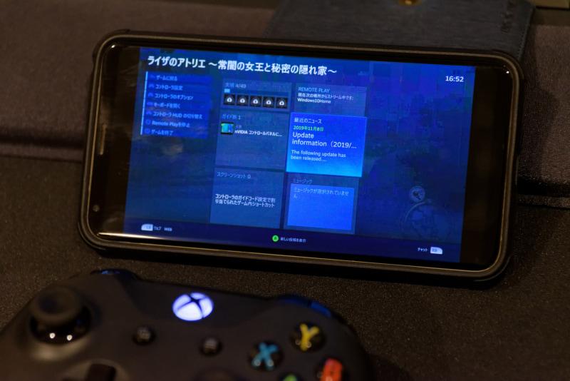 ゲーム中にビューボタンを押すとSteamのメニュー画面がオーバーレイ表示してしまう